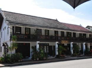 Villa Senesouk Hotel Luang Prabang - Exterior