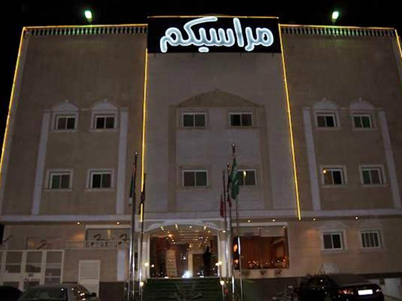Marasicom Suites Alwaha - Hotels and Accommodation in Saudi Arabia, Middle East
