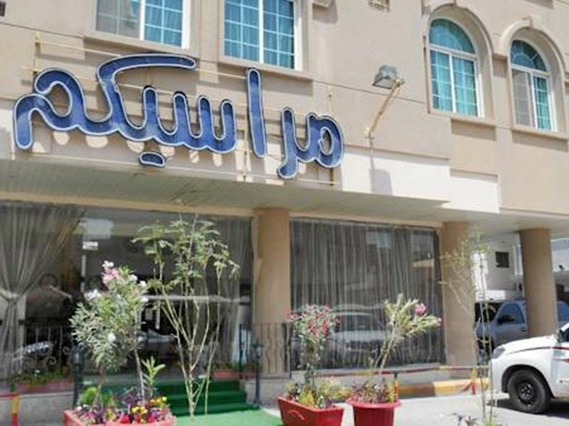 Marasikom Apartment 1 - Hotels and Accommodation in Saudi Arabia, Middle East