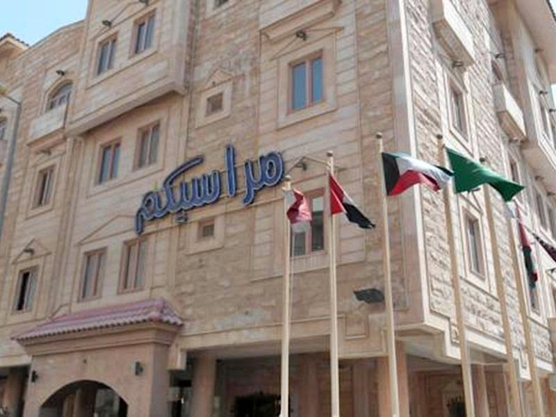 Marasikom Apartment 2 - Hotels and Accommodation in Saudi Arabia, Middle East