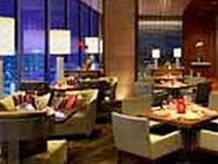 Jiulong Hotel Shanghai - Bar/ Salón