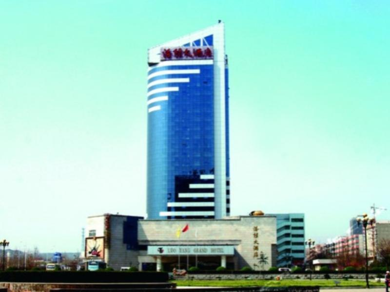 Luoyang Grand Hotel - Hotels and Accommodation in China, Asia