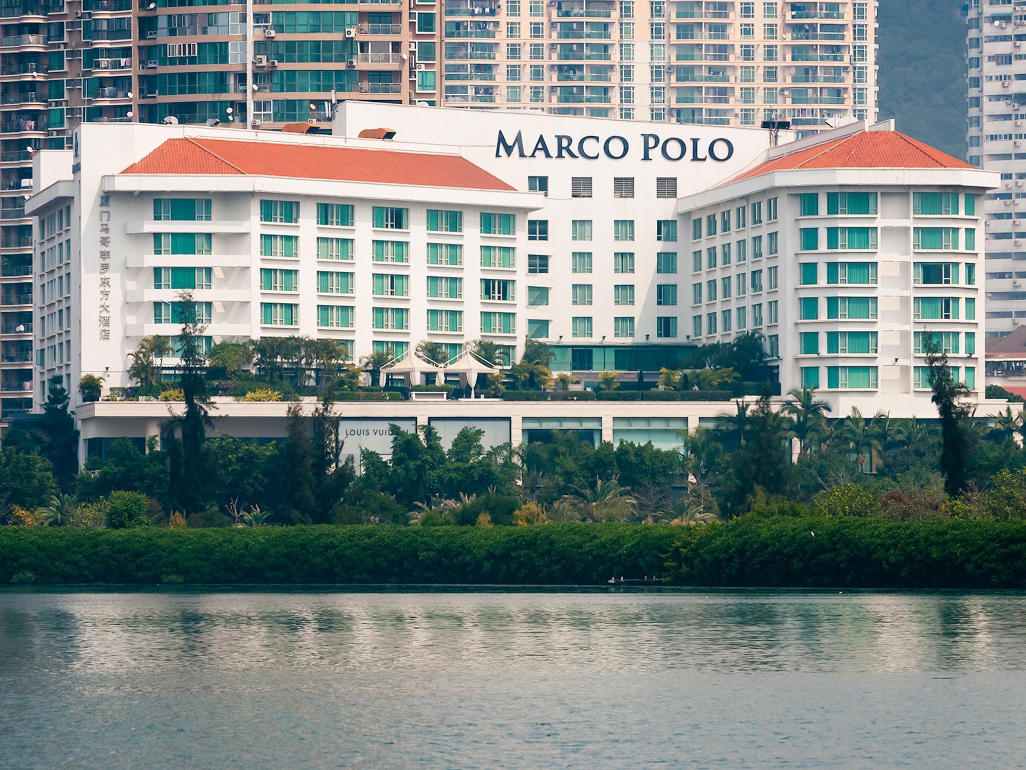 Marco Polo Xiamen Hotel - Xiamen