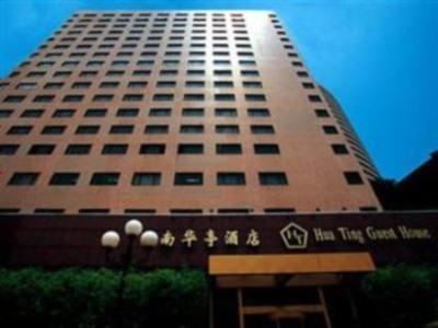 Huating Guest House Jin Jiang Shanghai - Hoterl Exterior