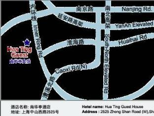 Huating Guest House Jin Jiang Shanghai - Exterior