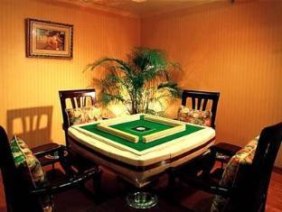 Huating Guest House Jin Jiang Shanghai - Recreational Facilities