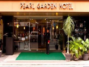 Pearl Garden Hotel Manila - Entrance