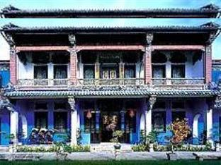 Cheong Fatt Tze Mansion - Hotels and Accommodation in Malaysia, Asia