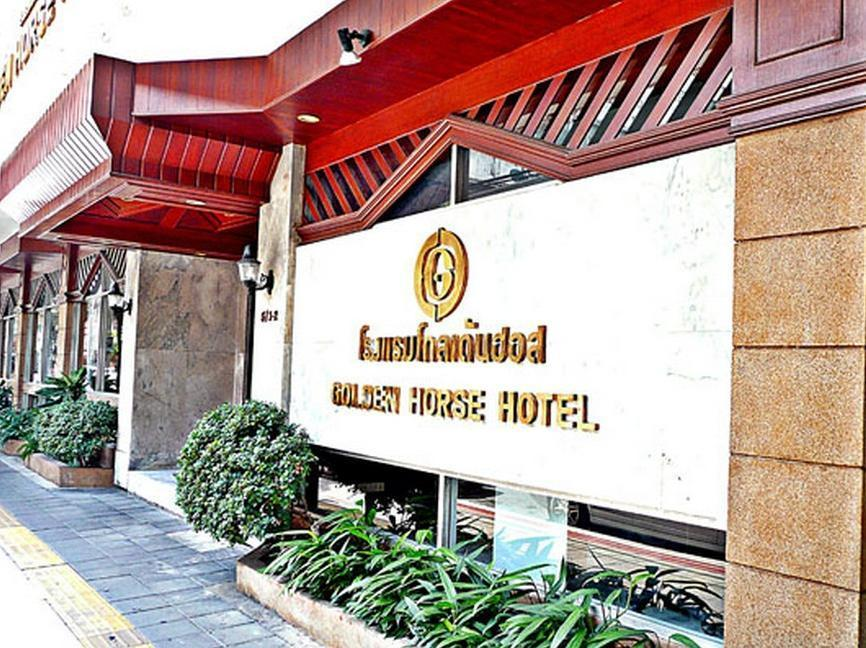 Golden Horse Hotel - Hotels and Accommodation in Thailand, Asia