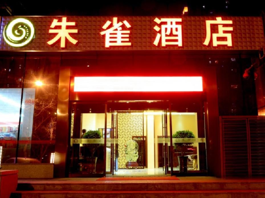 Xian Rosefinch Hotel