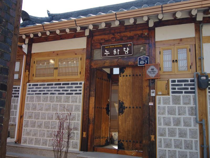 Nuhadang Hanok Guesthouse - Hotels and Accommodation in South Korea, Asia
