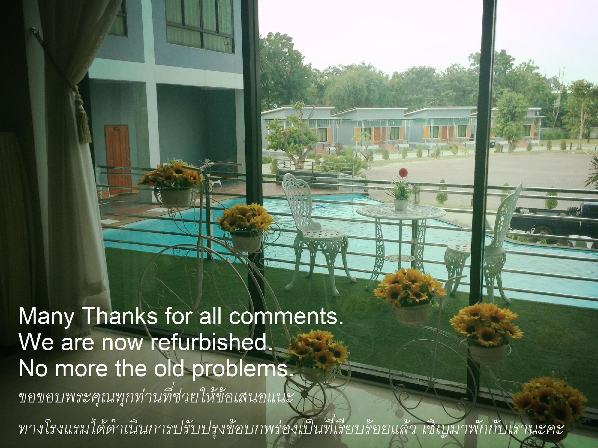 Aromdee Resort & Spa - Saraburi