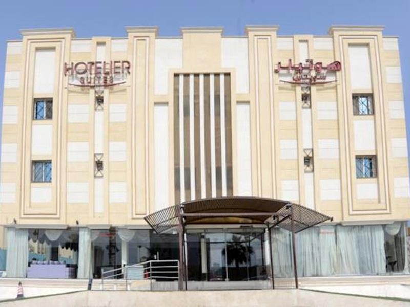 Hotelier Suites - Hotels and Accommodation in Saudi Arabia, Middle East