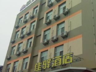 Grace Inn Ningbo Qiyun Road | Hotel in Ningbo