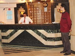 Pharaohs Hotel Cairo - Reception & Lobby Area