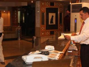 Pharaohs Hotel Cairo - Reception