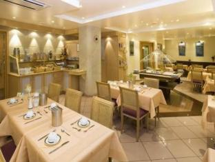 City Hotel Luxembourg - Restaurant