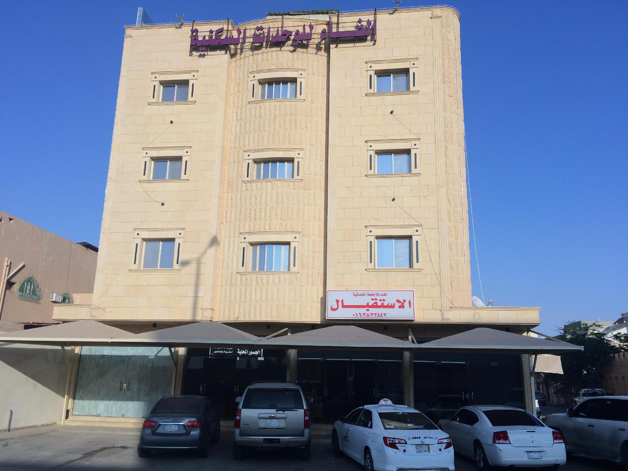 Alfa Najed Apartment - Hotels and Accommodation in Saudi Arabia, Middle East