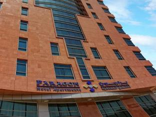 Paragon Hotel Apartments