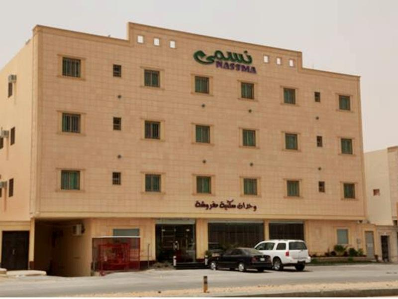 Nassma Hotel Apartments - Hotels and Accommodation in Saudi Arabia, Middle East