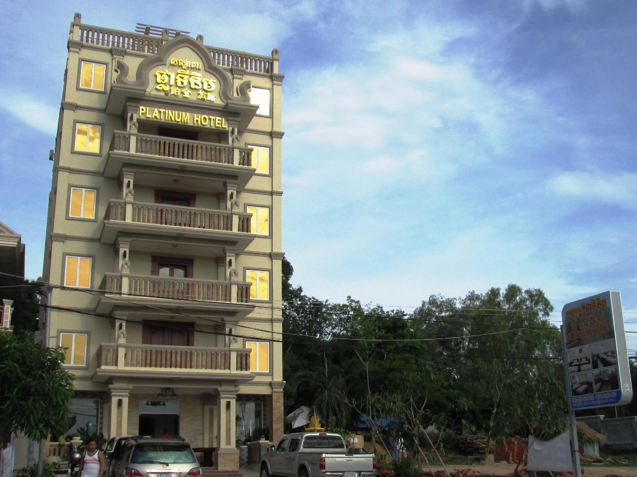 Platinum Hotel Sihanoukville