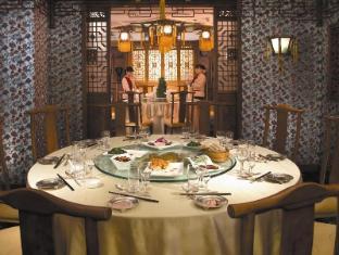 Novotel Beijing Xinqiao Beijing - Restaurant