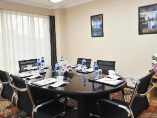 Novotel Beijing Xinqiao Beijing - Meeting Room