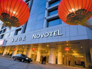 Novotel Beijing Xinqiao Beijing - Entrance