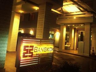Bangkok Boutique Hotel Bangkok - Entrance