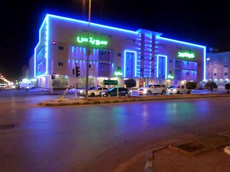Le Park Concord 2 Hotel - Hotels and Accommodation in Saudi Arabia, Middle East