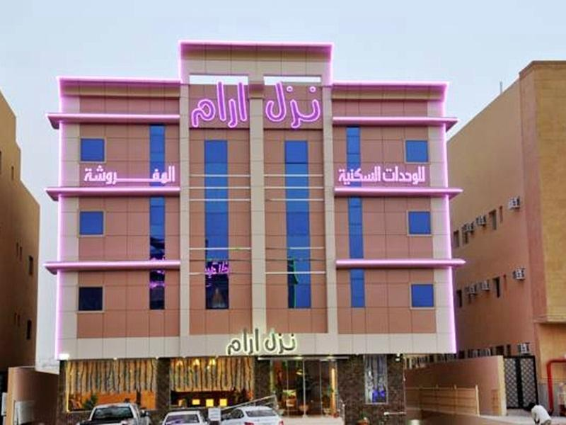 Nozol Aram 2 Hotel Apartments - Hotels and Accommodation in Saudi Arabia, Middle East