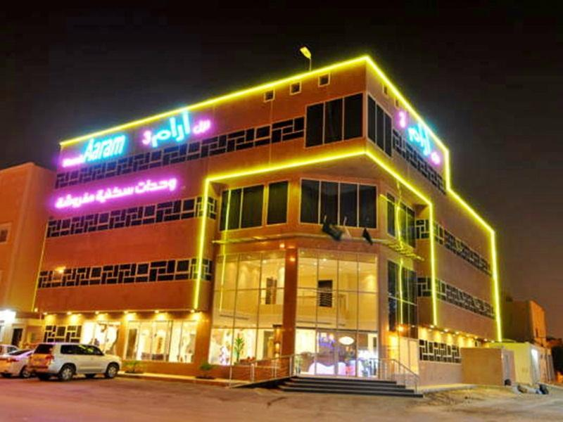 Nozol Aram 3 Hotel Apartments - Hotels and Accommodation in Saudi Arabia, Middle East