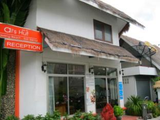 Al's Hut Hotel Samui - Entrance