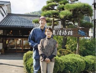 hotel Kamesei Ryokan