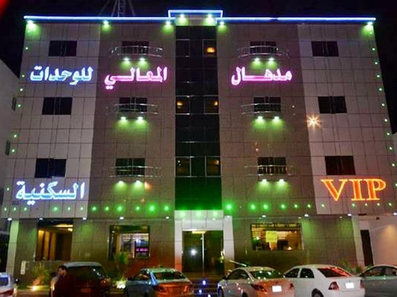 Medhal Almaali Apartments - Hotels and Accommodation in Saudi Arabia, Middle East