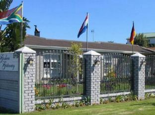 Cheap Hotels in Cape Town South Africa | Goshen Gateway Bed and Breakfast