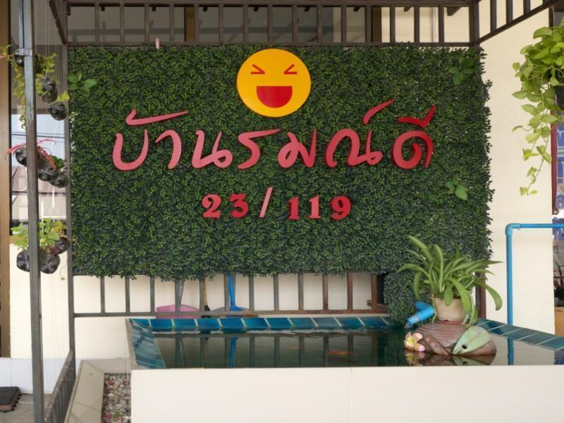 Baan Romdee - Nonthaburi