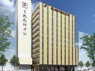 静冈吴竹高级酒店