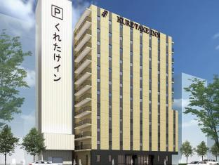 hotel Kuretake Inn Premium Shizuoka