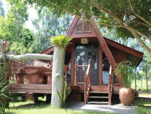 banrai chatree resort