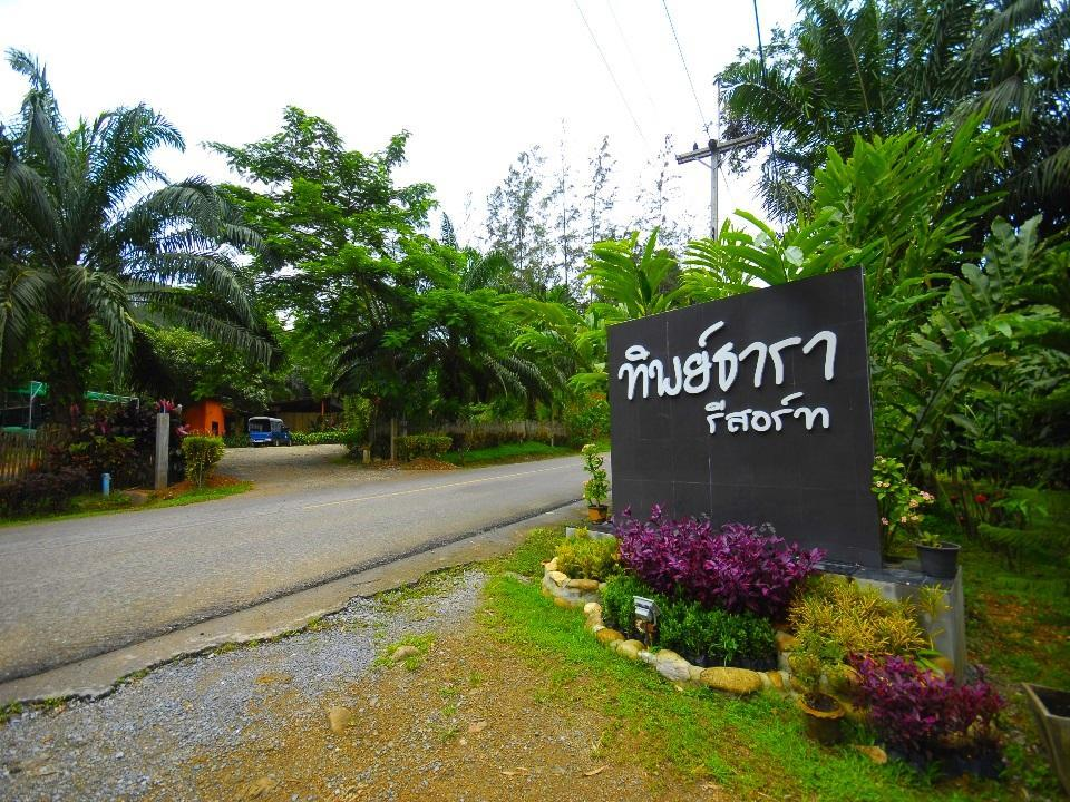Thip Thara Resort & Adventure Camp - Phang Nga