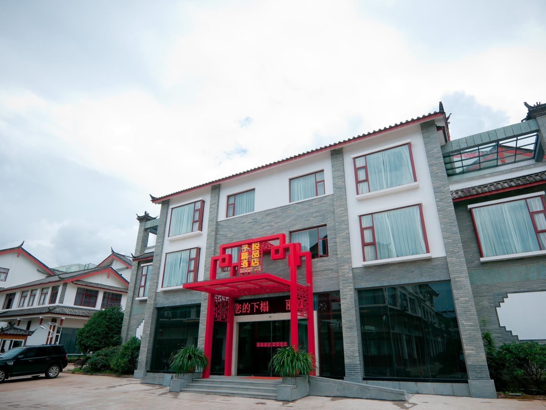 Lijiang Ziyue Hotel - Lijiang
