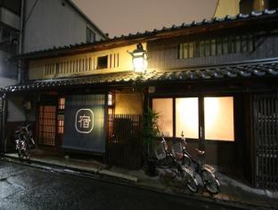 hotel Hostel Haruya Book