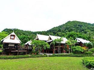 The Nin Resort@Khanom PayPal Hotel Khanom (Nakhon Si Thammarat)