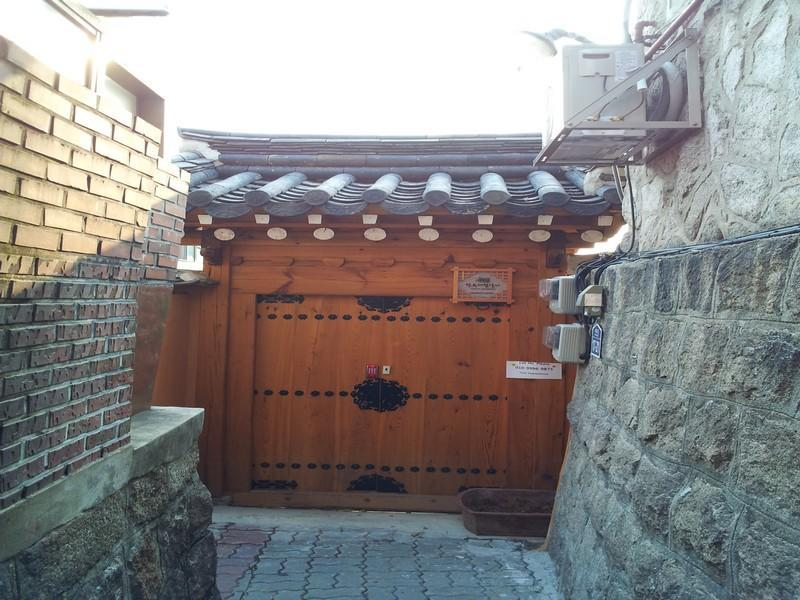 Bamboo Hanok Guesthouse - Hotels and Accommodation in South Korea, Asia
