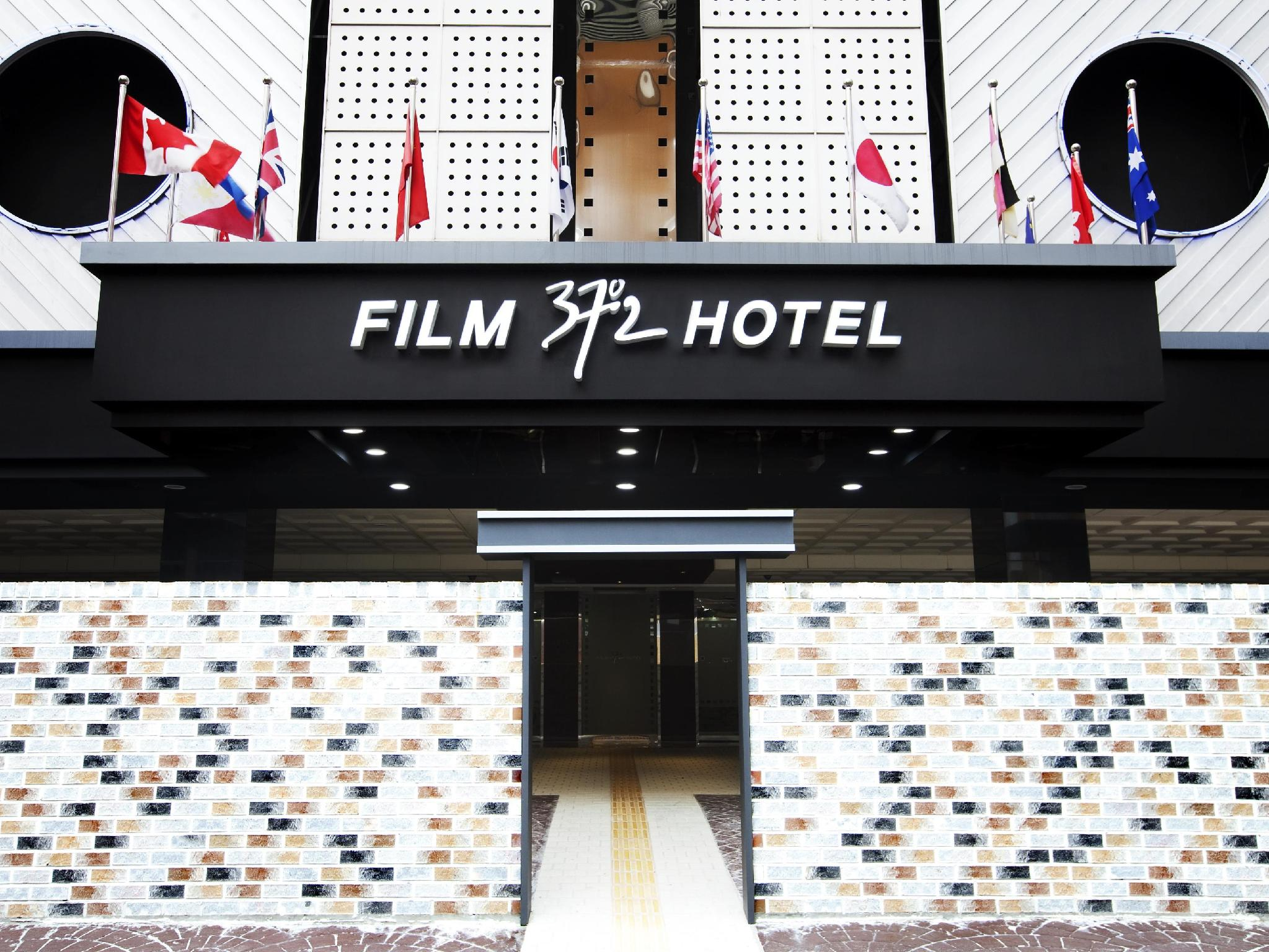 Film 37.2 Hotel Jamsil - Hotels and Accommodation in South Korea, Asia