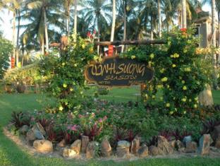 Vinh Suong Seaside Resort - More photos