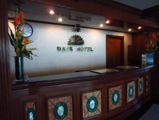 Days Hotel Mactan Island  Cebu City - Recepção