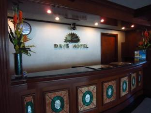 Days Hotel Mactan Island  Cebu - Recepcja