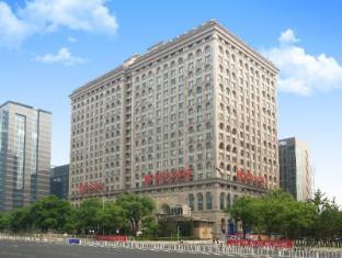 ベイジン ニュース プラザ ホテル